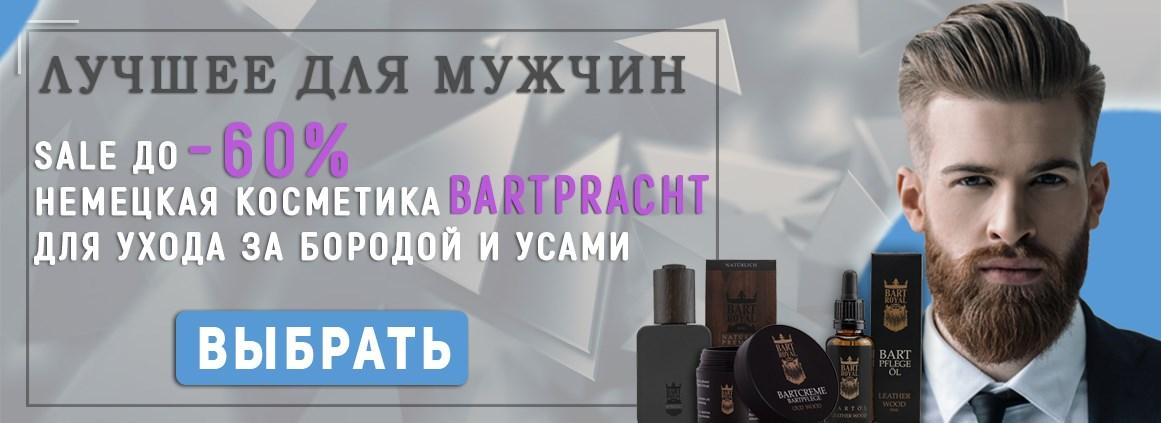 Bartprach - 60%