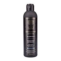 Шампунь для сухих волос Nano Organic - фото 5545