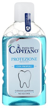 Pasta Del Capitano / Ополаскиватель для рта - фото 5585