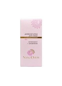 NanoDerm/ Дневной крем для лица с наносомами 35+, 50 мл - фото 5660