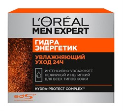 *L'Oreal Men Expert Гидра Энергетик Увлажняющий уход 24 ч Увлажняющий крем для лица - фото 7105
