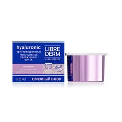 LIBREDERM/ Гиалуроновый крем Интенсивное увлажнение SPF15 дневной для нормальной и чувствительной кожи 50 мл сменный блок - фото 7764