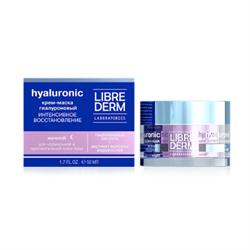 LIBREDERM/ Гиалуроновый крем-маска Интенсивное восстановление ночной для нормальной и чувствительной кожи 50 мл - фото 7766