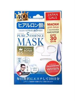 *Japan Gals / Маска тканевая - фото 8362