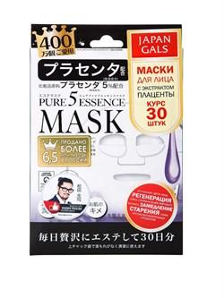 *Japan Gals / Маска тканевая - фото 8366