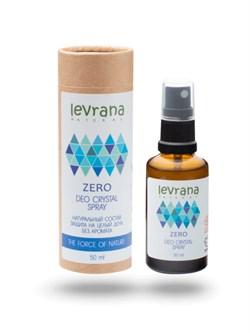 "* levrana/ Дезодорант ""ZERO"", без аромата, 50 мл - фото 8851"