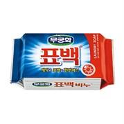 💚MUKUNGHWA / Мыло хозяйственное Отбеливающее/Пятновыводящее Soki, 150 гр. Корея
