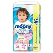 💚MOONY / Трусики MOONY для девочек XL (12-22 кг) 38 шт