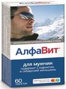 💙Алфавит / Для мужчин таблетки, 60шт