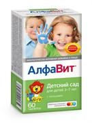 💙Алфавит / Витамины для детей