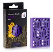 Odis Beauty/ Ароматизатор воздуха «Арома-блок MAX» Босс под сиденье