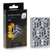 Odis Beauty/ Ароматизатор воздуха «Арома-блок MAX» Кофе под сиденье