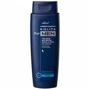 Гель-душ для мытья волос и тела для мужчин МЕN