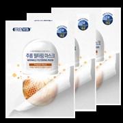 Антивозрастные маски-фильтры с витамином А и прополисом Wrinkle