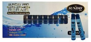 """Ампулы для волос """"bosnic SANDAY PRO"""", с керамидами, кератином, коллагеном, шелковыми аминокислотами, 15 шт. х 15 мл."""