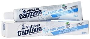 Зубная паста защита от налета и кариеса 75мл.  Pasta Del Capitano