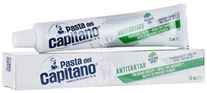 Зубная паста предотвращает образование зубного камня 75мл. Pasta Del Capitano