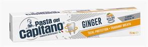 Зубная паста Комплексная защита полости рта (Имбирь) 75мл. Pasta Del Capitano