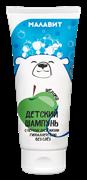 """Детский шампунь """"Малавит"""" (МИШКА) с ароматом яблока 200 мл"""