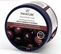 """Натуральный скраб для тела """"Масло жожоба и черешня""""  250ml INNATURE"""