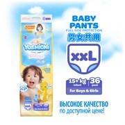 YOSHIOKI / Подгузники детские 15+ кг