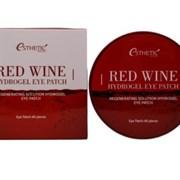Гидрогелевые патчи (маски) для глаз КРАСНОЕ ВИНО RED WINE HYDROGEL EYEPATCH 60шт