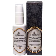 Восстанавливающий молочный крем для чувствительной кожи 50ml Shokonat