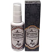 Крем-сыворотка корректирующая Лифтинг-Овал для лица и подбородка с экстрактом Ягоды Годжи 35+ 50ml Shokonat