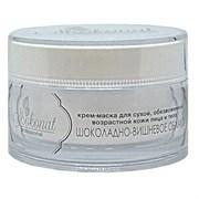 Крем-маска «Облако» ШОКОЛАДНО-ВИШНЕВОЕ для лица и тела для сухой, обезвоженной, возрастной кожи 50ml Shokonat