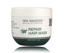 Восстанавливающая маска для волос с silPLEX®, аргановым маслом, кератином и жидким шёлком  SPA MASTER 500ml