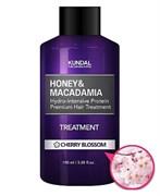 "Кондиционер для волос ""Цветы вишни"" Kundal Honey & Macadamia Treatment Cherry Blossom 100мл"