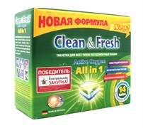 "Таблетки для ПММ ""Clean&Fresh"" Allin1 (mini) 14 штук"