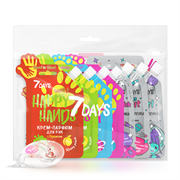 7 DAYS BEAUTY BAG HAPPY SPACE