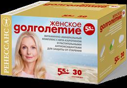 Женское долголетие 55+ (2 таб + 2 капс) набор №30 конт яч упак Ренессанс