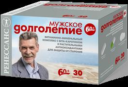 Мужское долголетие 60+ (2 таб + 2 капс) набор №30 конт яч упак Ренессанс