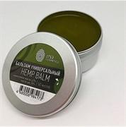 Бальзам универсальный  «Hemp balm 1753 cosmetics» 50мл