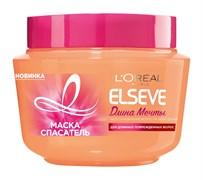 *L'Oreal Elseve Длина Мечты Маска Спасатель Маска для длинных поврежденных волос