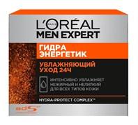 *L'Oreal Men Expert Гидра Энергетик Увлажняющий уход 24 ч Увлажняющий крем для лица