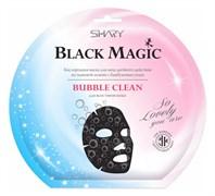 Black Magic Кислородная маска для лица BUBBLE CLEAN  20 г Shary