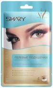 Гелевые подушечки против тёмных кругов и морщин под глазами (на 2 применения)  4 г Shary