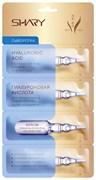 Shary/ Сыворотка гиалуроновая кислота