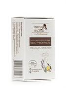 Мыло натуральное неторопливое ручной работы ЛАВАНДА С ЛИМОНОМ 100гр Триумф красоты