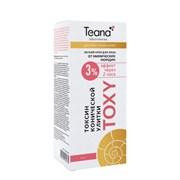 Легкий крем для лица от мимических морщин для всех типов кожи 50ml Teana