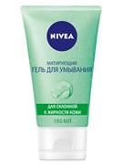 *Nivea/ Матирующий гель для умывания для склонной к жирности кожи, 150 мл