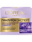 """*L'Oreal Paris/ Дневной крем для лица """"Гиалурон Эксперт"""", SPF20, с гиалуроновой кислотой, 50 мл"""