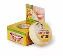 *5 STAR COSMETIC / Зубная паста