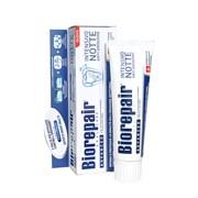 Biorepair Intensive Night Repair / Зубная паста - Ночное восстановление 75 мл