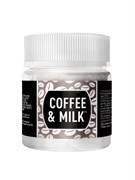 *INNOVATOR COSMETICS / Скраб для бровей SEXY BROW HENNA, аромат кофе с молоком, 30г