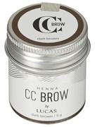 *CC Brow / Хна для бровей в баночке (темно-коричневый), 5 гр