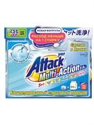 *Attack / Стиральный порошок Multi-Action с активным кислородным пятновыводителем и кондиционером 0,8 кг